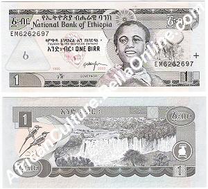 1 Ethiopian Birr