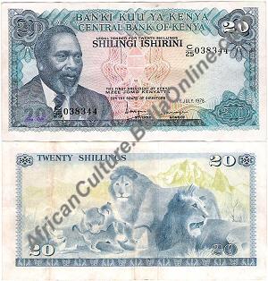 Kenyan 20 Shilling Banknote With President Kenyatta