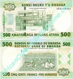 500 Rwandan Francs