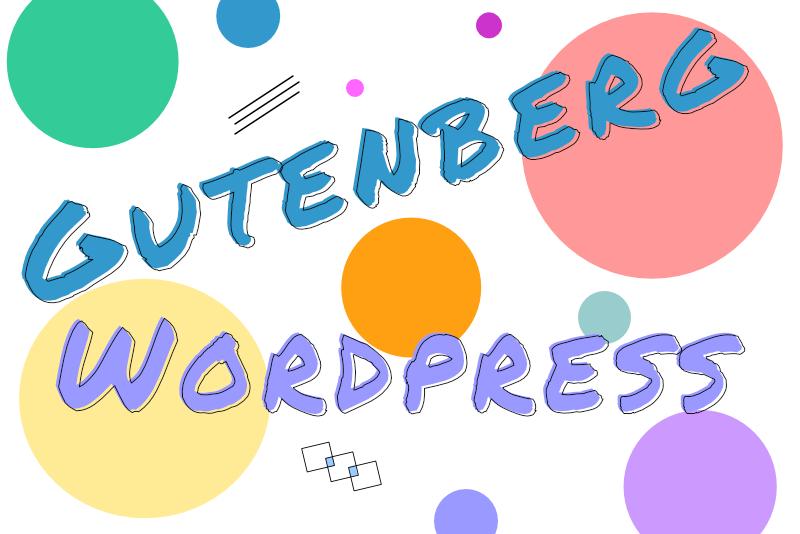 Gutenberg 2021